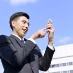 携帯料金も時効で処理できる?